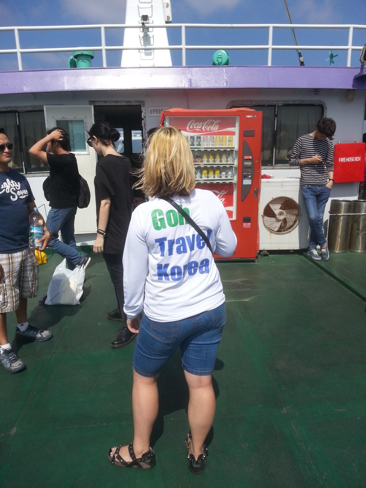 Jeju Ferry Trip